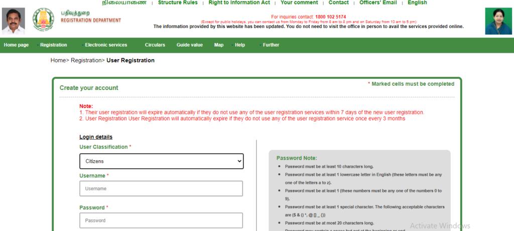 tnreginet.gov.in Registration Process