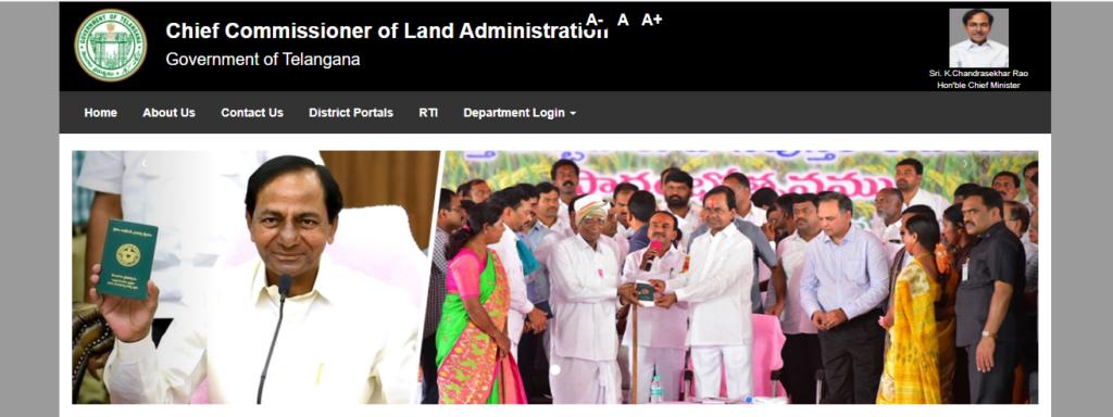How To Check Telangana Pahani & ROR 1B Documents