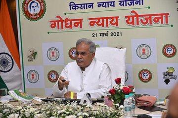 Rajiv Gandhi Nyay Yojana