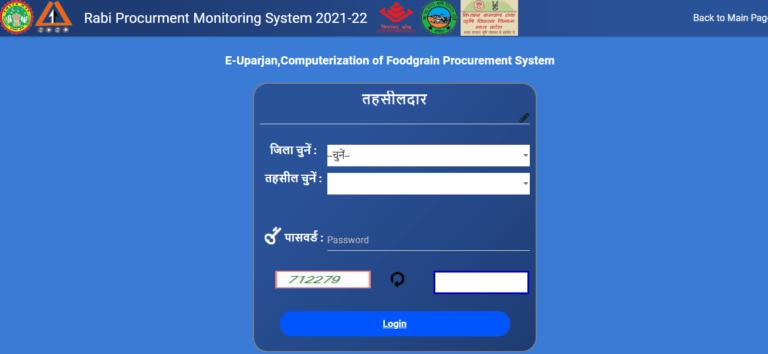 MP E Uparjan 2021
