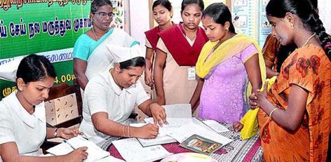 Dr. Muthulashmi Reddy Maternity Benefit Scheme