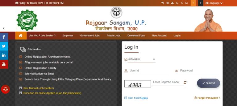 Sewayojan registration